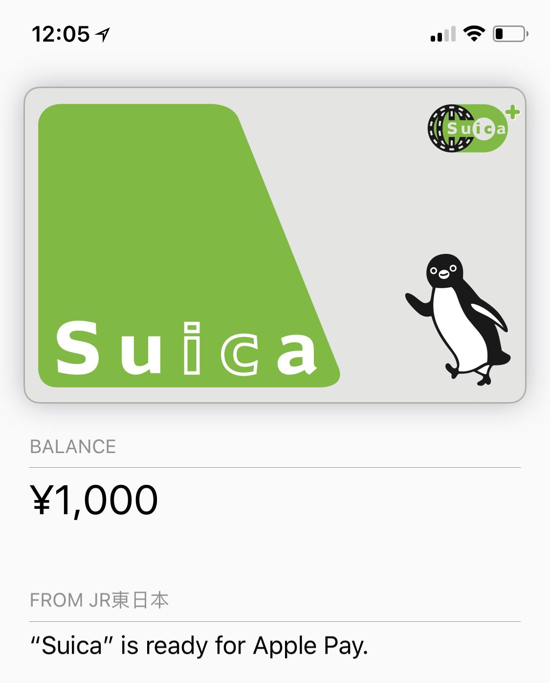 Suica card with 1,000 Yen balance in the iPhone Wallet app